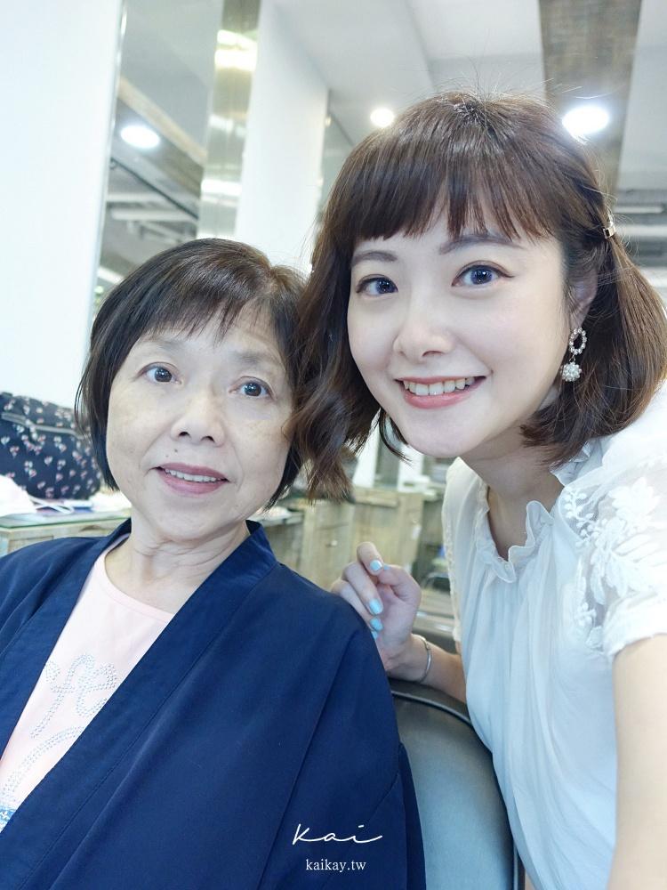 ☆【剪髮】跟凱媽一起剪短髮 +寶寶瀏海:@PLUUS中山one店