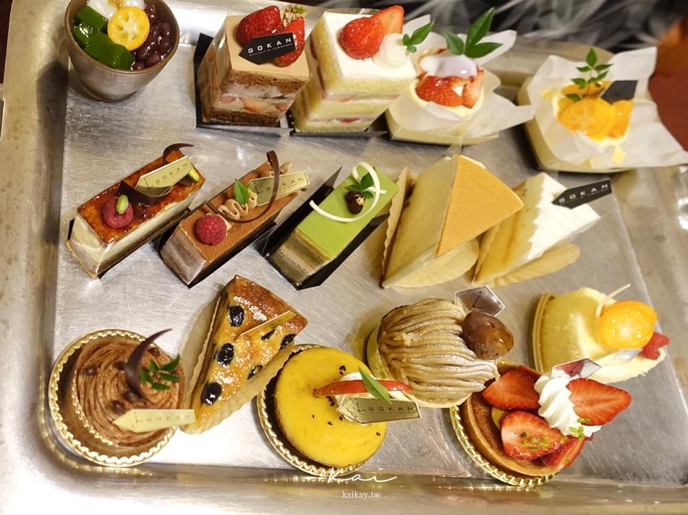 ☆【2019。大阪】GOKAN-五感咖啡北浜本館。平價享受貴婦級甜點