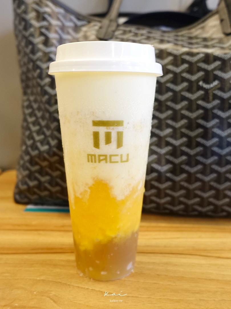 ☆【麻古茶坊】楊枝甘露2.0、芝芝芒果果粒喝起來!最好喝的起司奶蓋