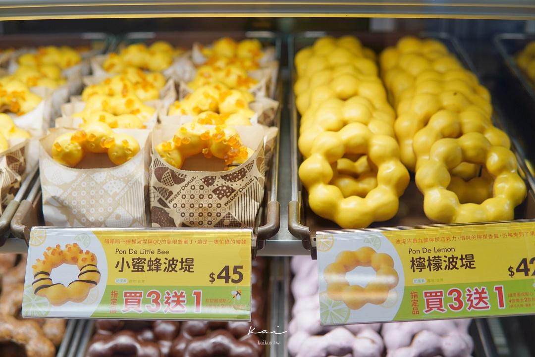 ☆【Mister Donut x Pokémon 開箱】寶可夢聯名款。皮卡丘甜甜圈、寶貝球波堤、皮卡丘の尾巴