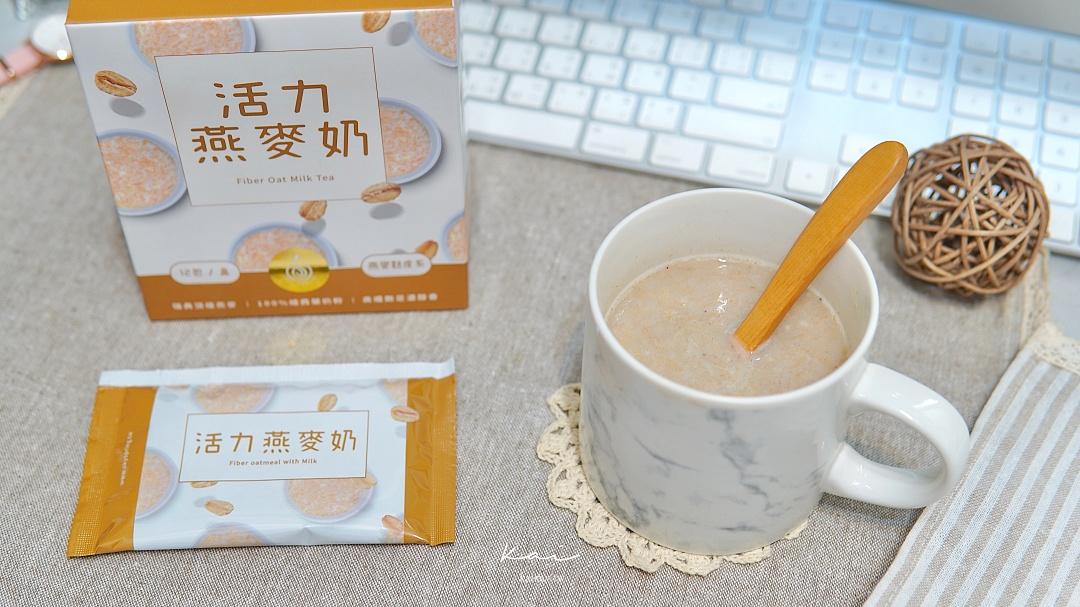 網站近期文章:☆【美食】天泉草本 活力燕麥奶。早餐、宵夜無負擔