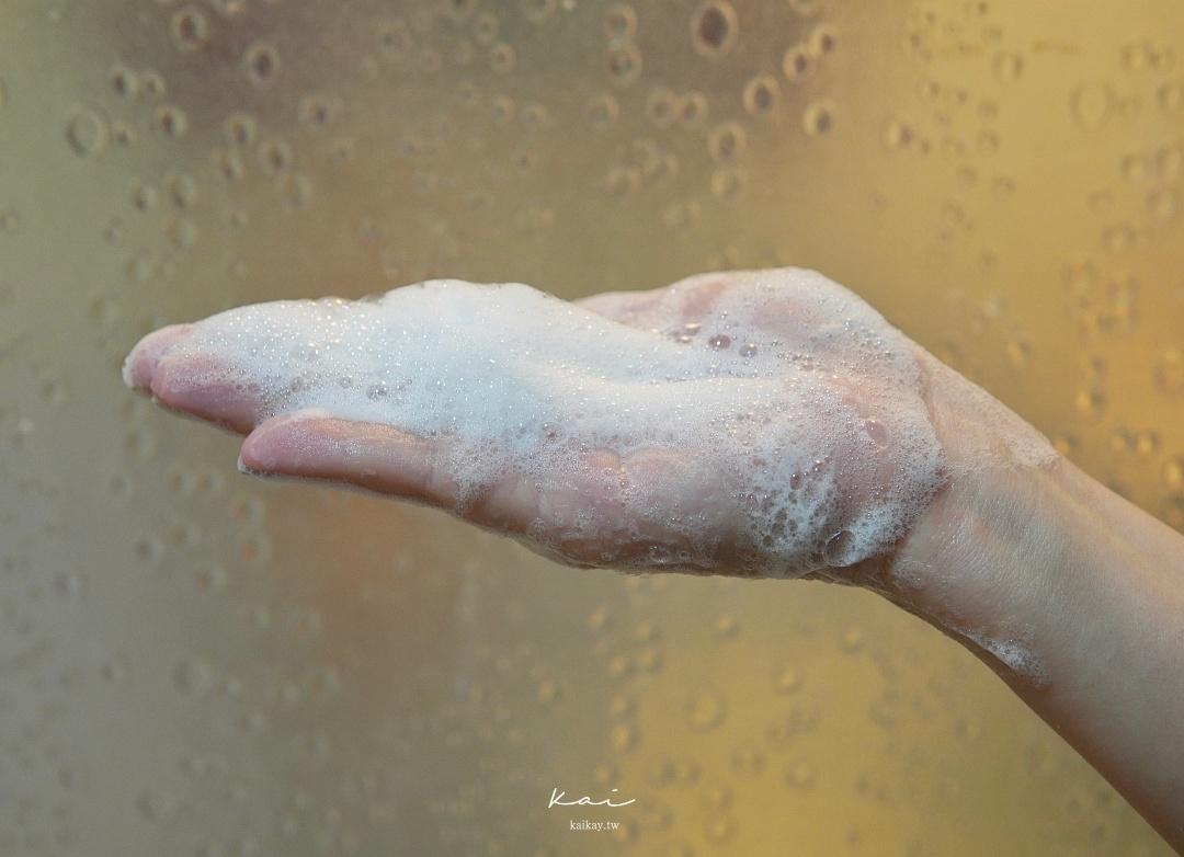 ☆【清潔】C.in記憶茶香洗沐組:憶・紅茶洗髮露,憶・綠茶沐浴露。適合全家人使用的療癒茶香