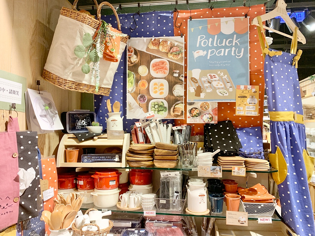 "☆【Natural Kitchen 京站店】進了好多新貨!Natural Kitchen 實""逛""轉播+戰利品開箱"