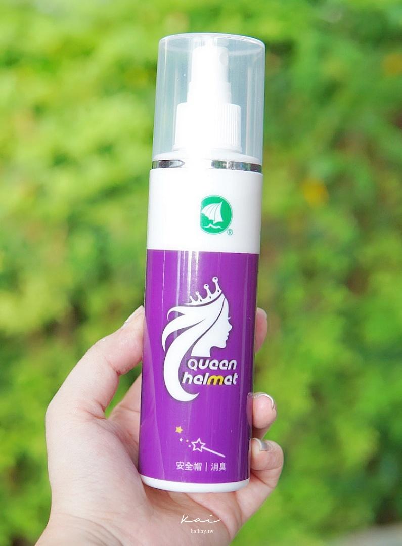 ☆【生活】璞之味 |消臭植物酵素噴霧。快速趕走安全帽異味、悶臭