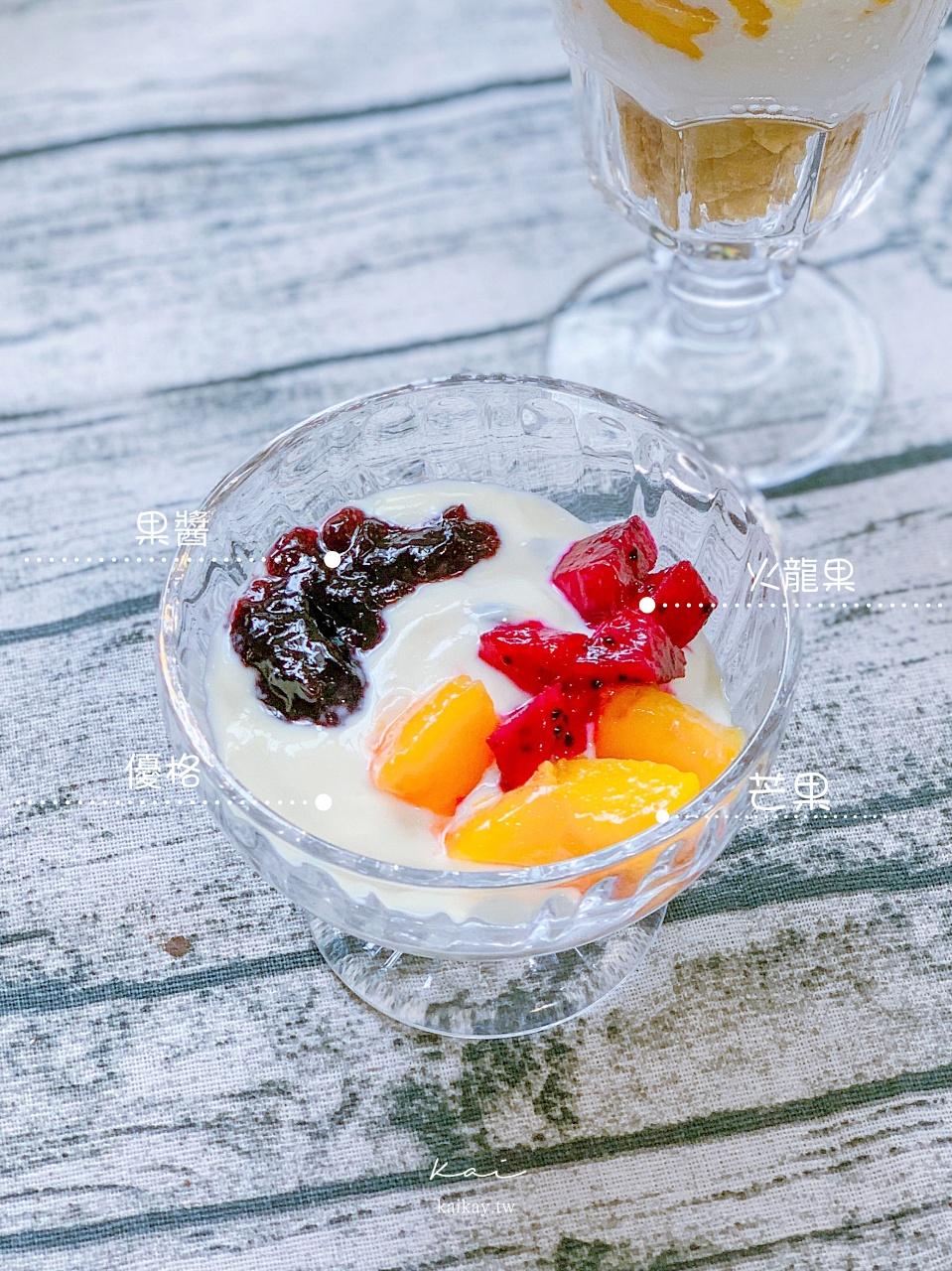 ☆【凱姐上菜】超簡單的2種DIY彩色水果優格杯食譜 ♡ 好吃又好拍的冰涼下午茶