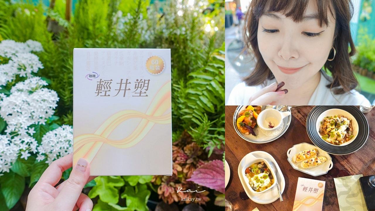 即時熱門文章:☆【保養】夏天更要注意體態!輕井塑開箱-GYC多醣體+168節食