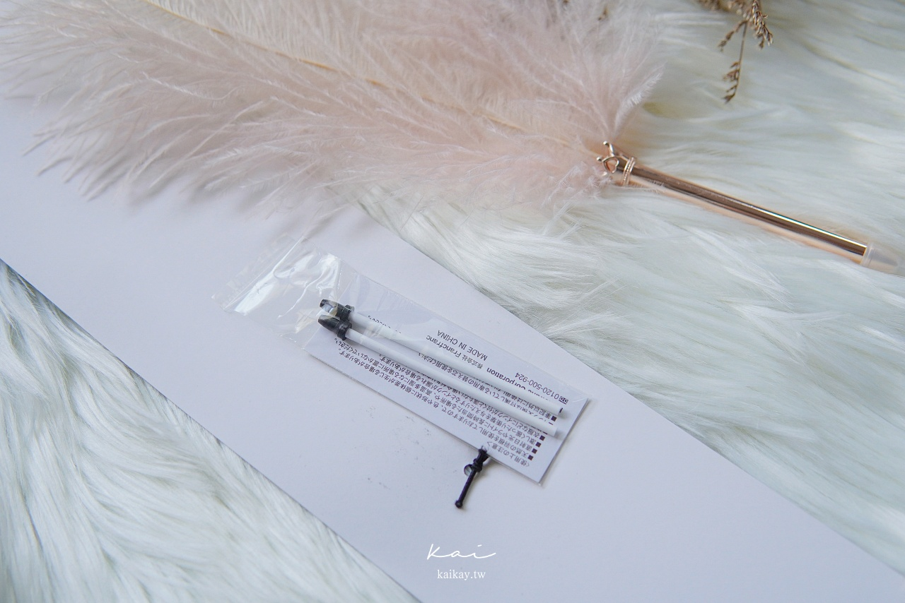 ☆【雜貨】台灣也買得到Francfranc!線上購物網 夏季特惠戰利品 開箱