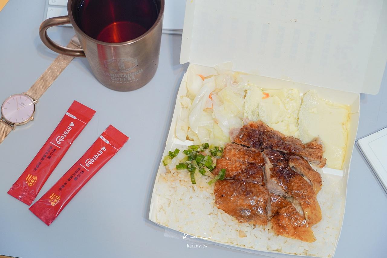 ☆【開箱】和之菌納豆益生菌。100%日本製的納豆益生菌!