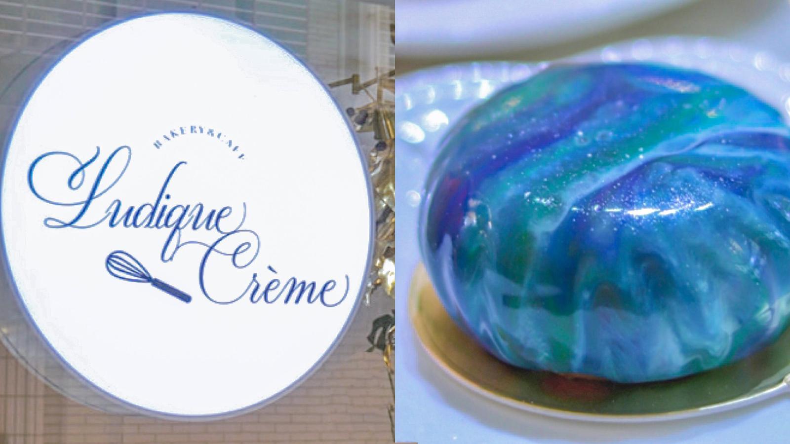☆【台北 / 市政府站】Ludique creme 調皮奶油 大理石咖啡廳。網美系『鏡面星球』打卡甜點 @凱的日本食尚日記