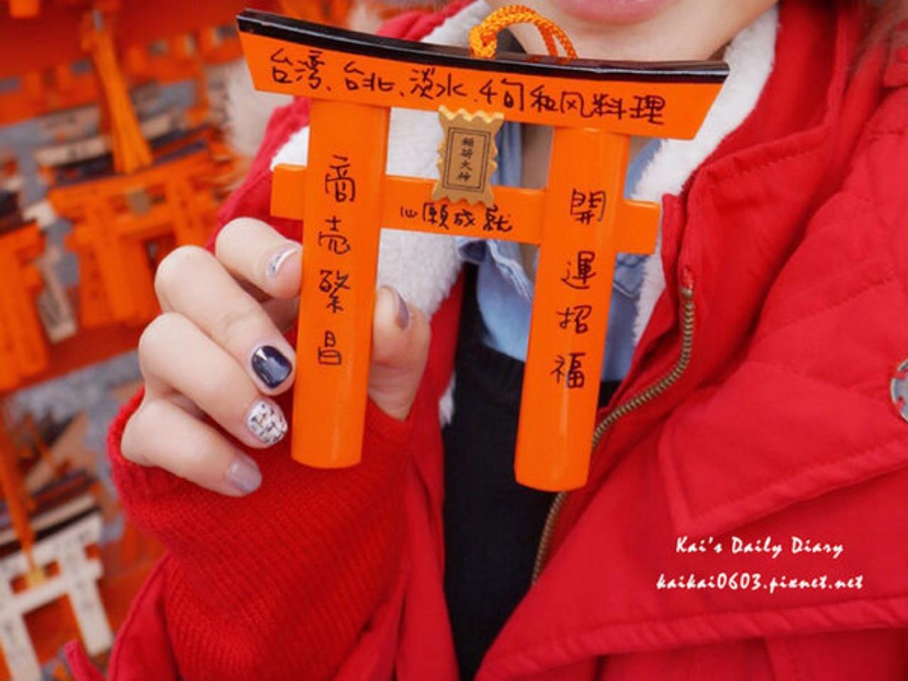 【指彩】超百搭香奈兒風毛呢指甲。Amily Nails愛美麗凝膠美甲專門店