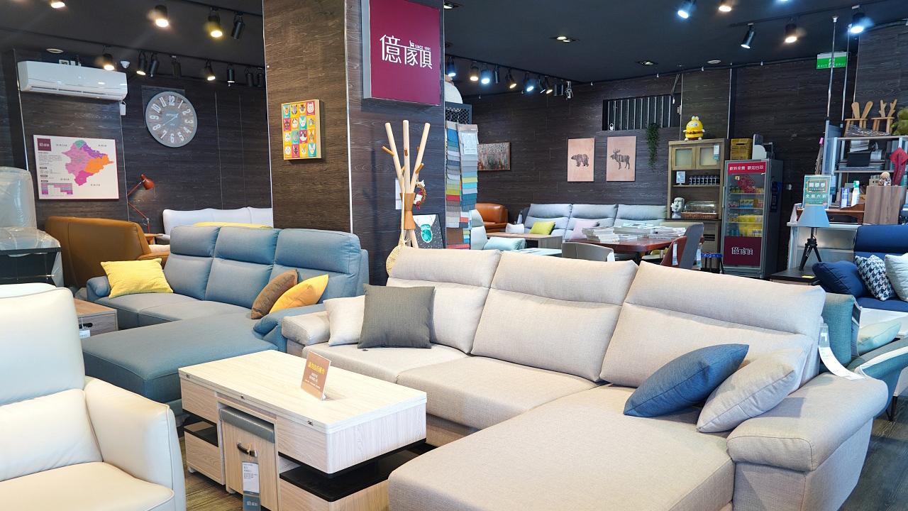 ☆【億家俱-台北新莊店】打造夢想中的舒適空間 @凱的日本食尚日記