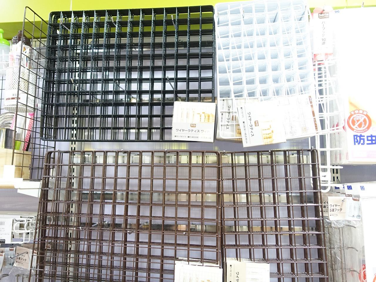 """☆【新北 / 板橋】板橋車站3間百元商店逛街地圖。超好康""""免費""""置物櫃地點分享"""