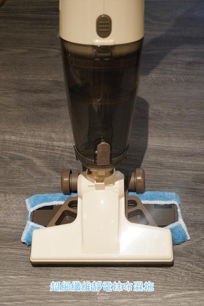 ☆【家電】為打掃省下一半時間。日本Twinbird吸拖兩用無線吸塵器 開箱