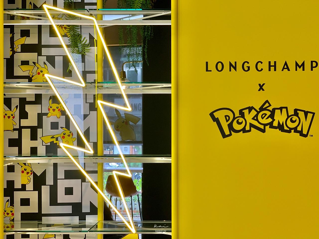 ☆【台北/中山站】寶可夢又來搶錢了!Longchamp X Pokémon快閃店犯規登場!