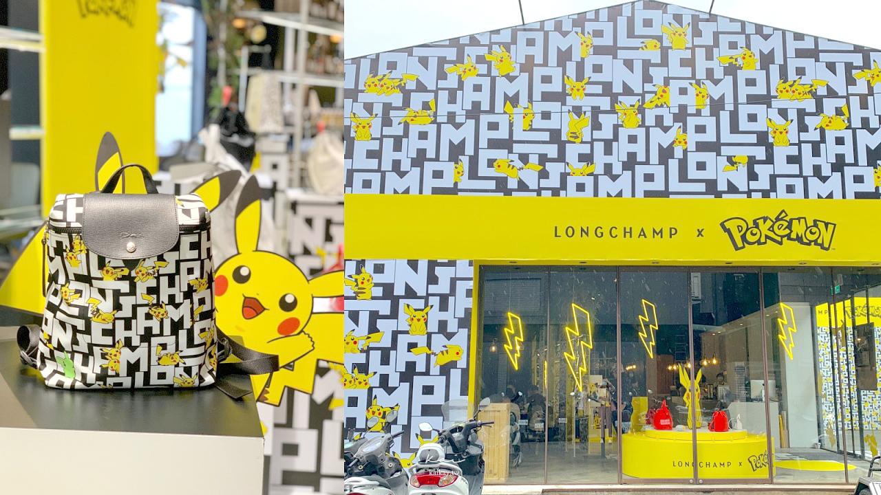 ☆【台北/中山站】寶可夢又來搶錢了!Longchamp X Pokémon快閃店犯規登場! @凱的日本食尚日記