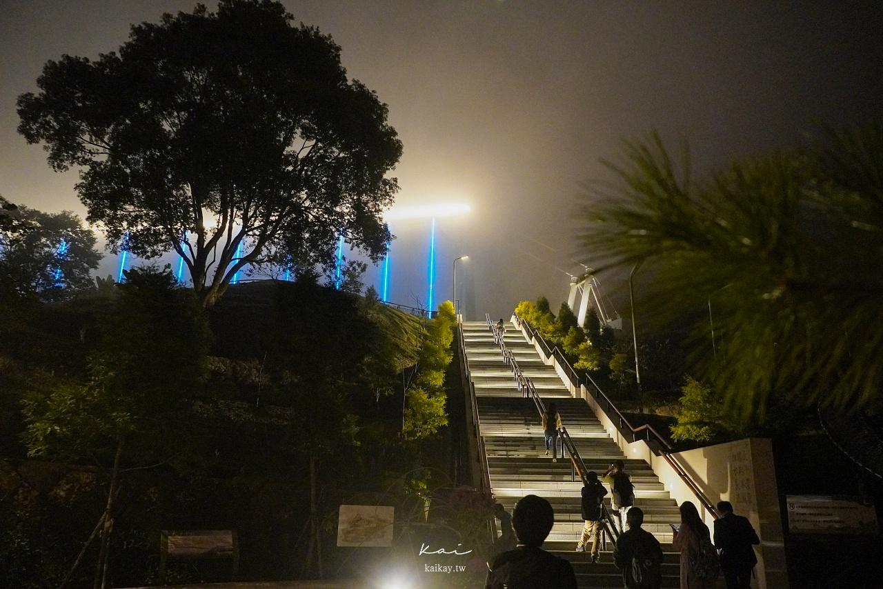 ☆【嘉義】雲端上的浪漫:梅山太平雲梯 交通方式 優惠票券