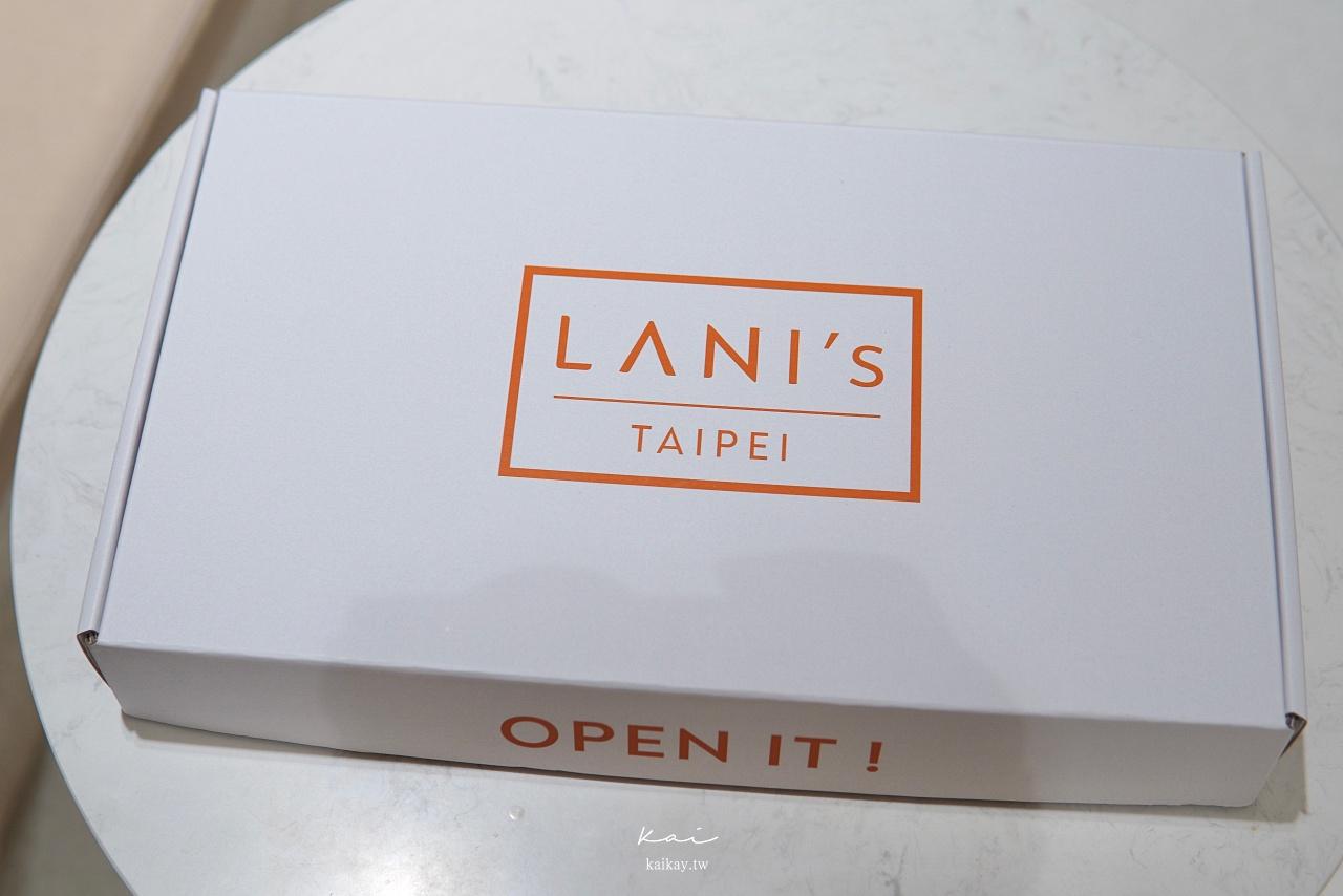 ☆【開箱】美到哭!3款仙氣爆表的LANI'S防摔手機殼
