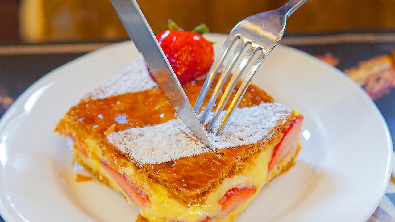 網站近期文章:☆【台北|市政府站】百吃不膩的法式甜點。PAUL草莓千層派