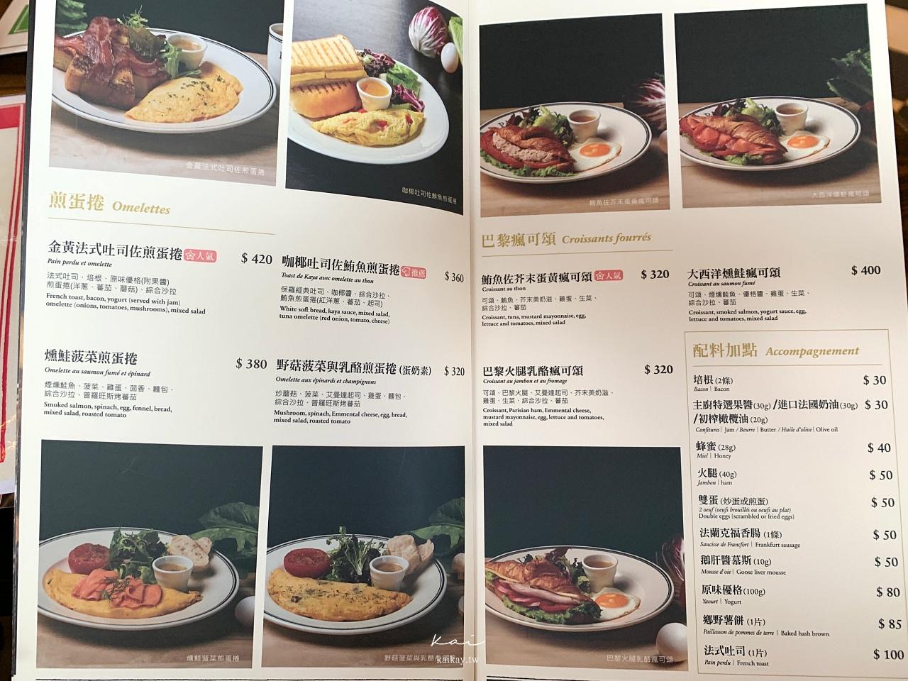 ☆【台北|市政府站】每次吃都有戀愛的感覺。PAUL草莓千層派