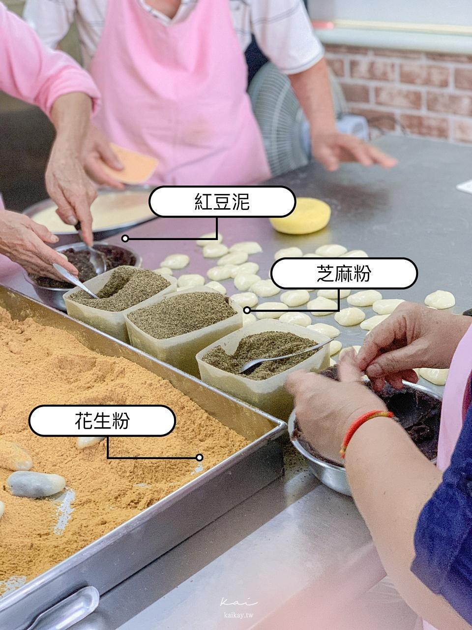 ☆【台中美食】北區經典排隊伴手禮:李記麻糬。黑糖麻糬竟然消失了!!
