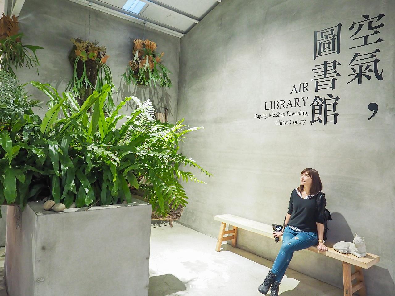閱讀文章:☆【嘉義】IG美照拍起來!梅山超夯景點|森林系空氣圖書館