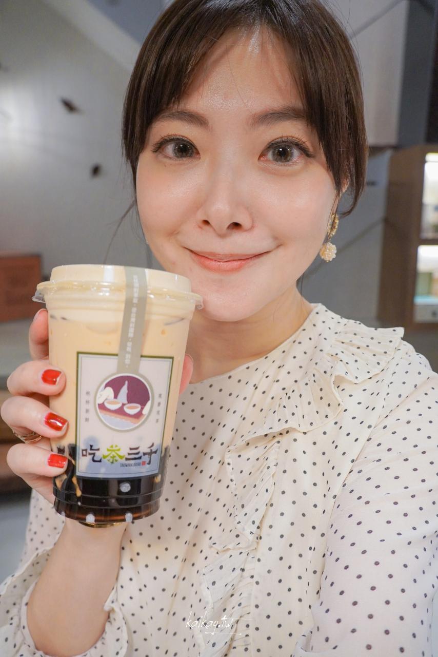 ☆【台中美食】吃茶三千臺灣概念店。讓他貴的理由
