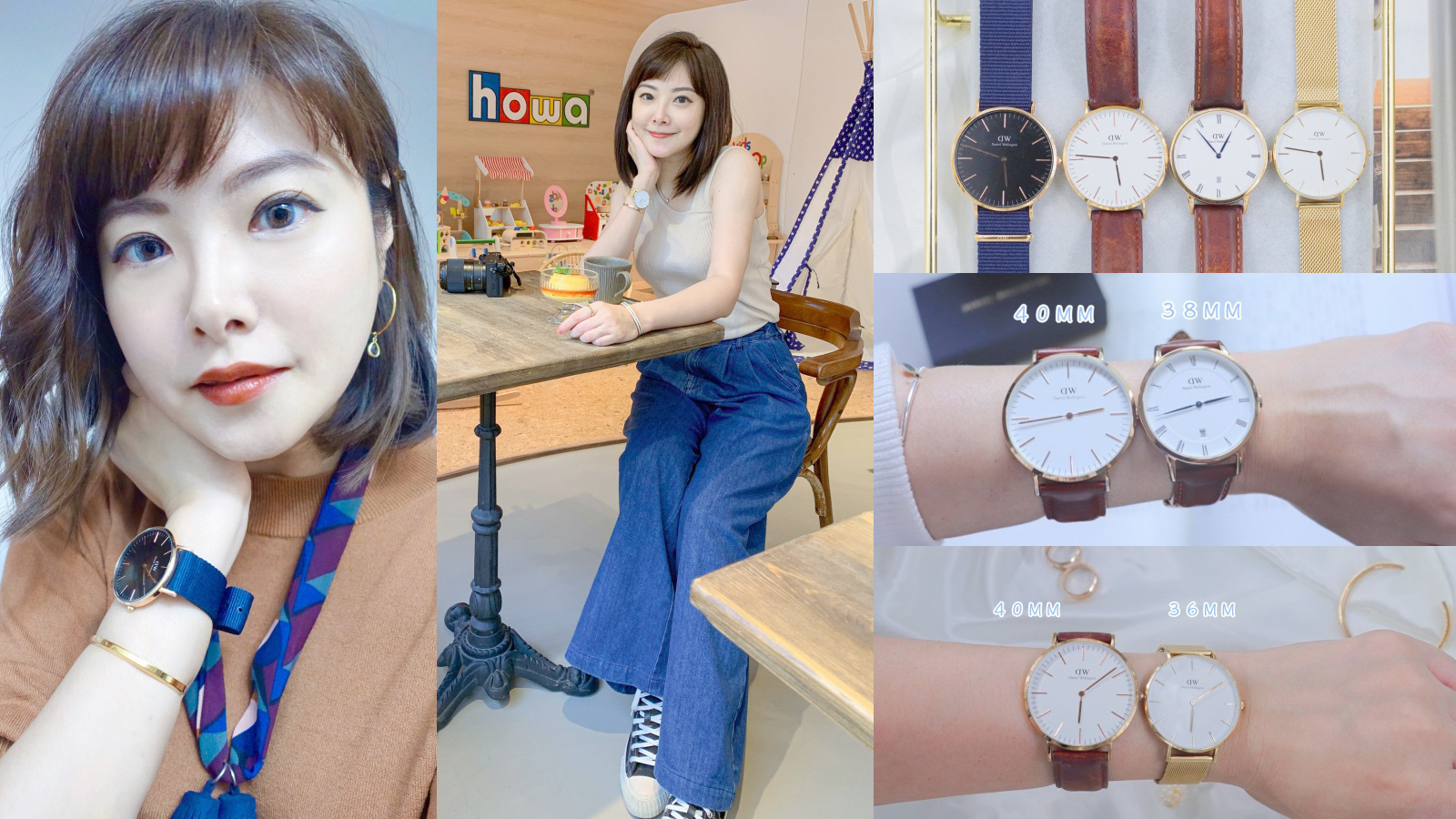 ☆【DW大錶收藏】大錶控的DW 36-40mm大錶面手錶合集(2021折扣碼:kaikay) @凱的日本食尚日記