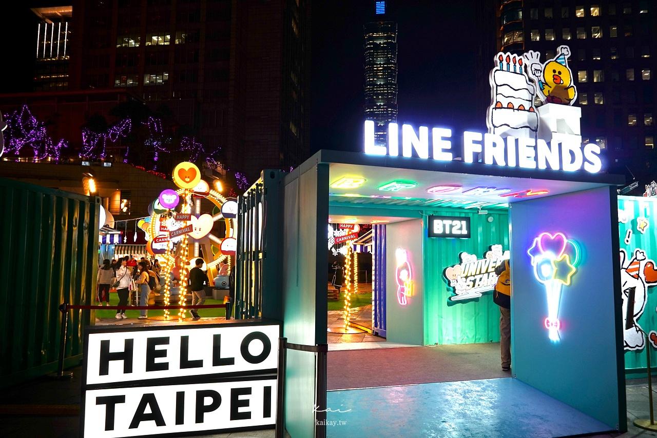 ☆【台北聖誕】LINE FRIENDS聖誕空中遊樂園!跟BT21一起狂嗨耶誕趴