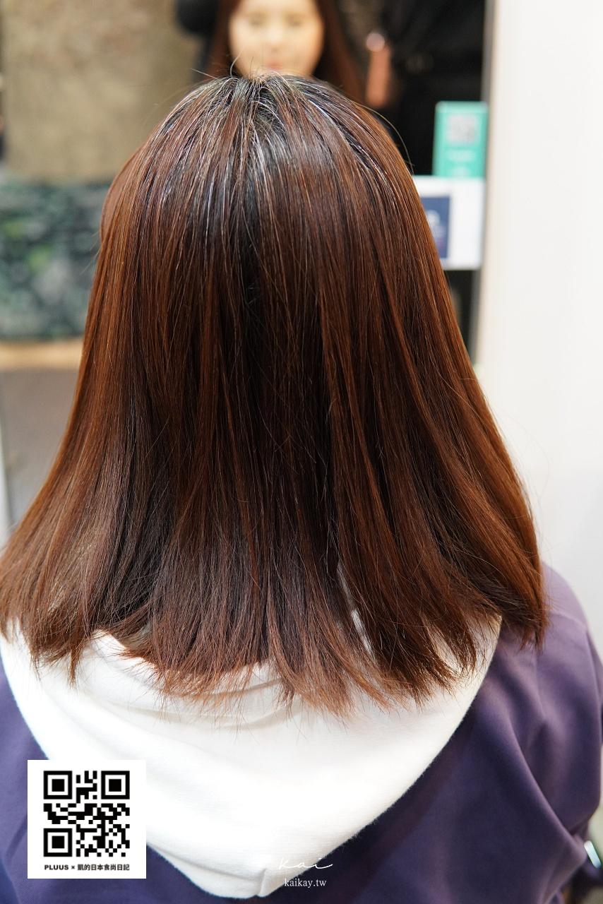 ☆【燙髮】燙直不扁塌的小秘訣!中山站@PLUUS中山N5