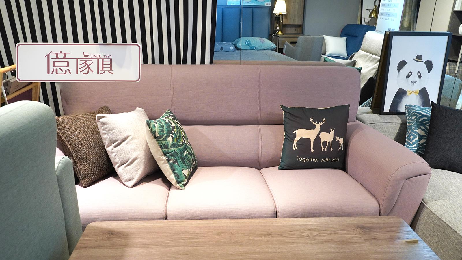 延伸閱讀:☆【億家俱-中和店】小空間、大利用。訂製沙發、櫥櫃的最佳選擇