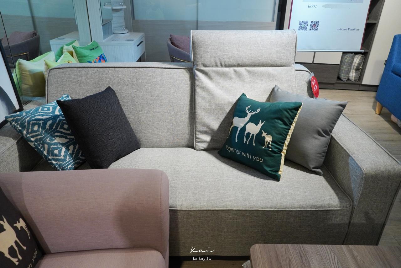 ☆【億家俱-中和店】小空間、大利用。訂製沙發、櫥櫃的最佳選擇