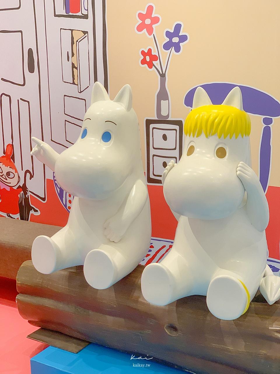 ☆【台北|中山站】嚕嚕米75周年快閃店暖心姆明谷-5大好拍區、大玩偶!快帶小朋友來新光南西9樓玩