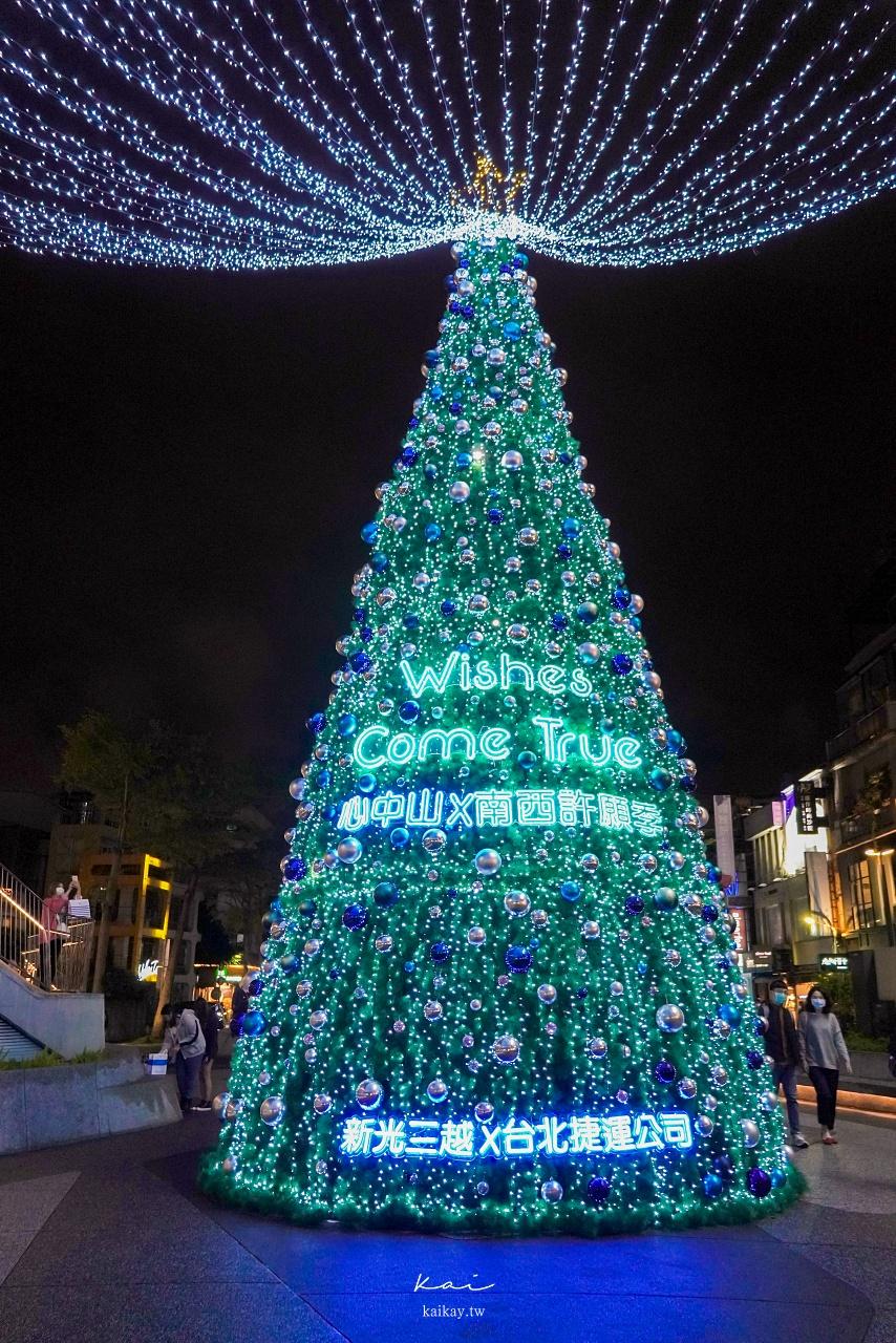 ☆【台北聖誕】中山站「冰藍燈海隧道」打卡熱點!心中山線性公園2020耶誕樹登場