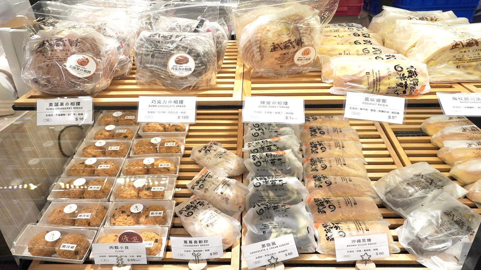 網站近期文章:☆【新北|林口】武藏野の手感麵包。三井OUTLET快閃店