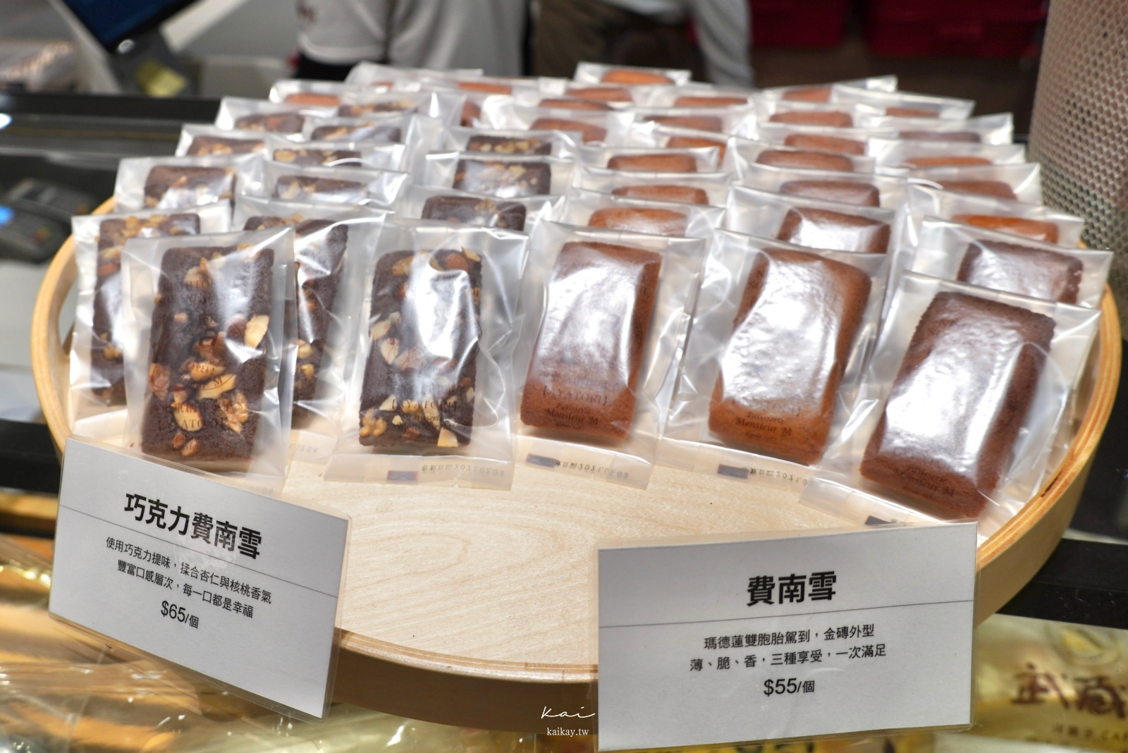 ☆【新北|林口】武藏野の手感麵包。三井OUTLET快閃店