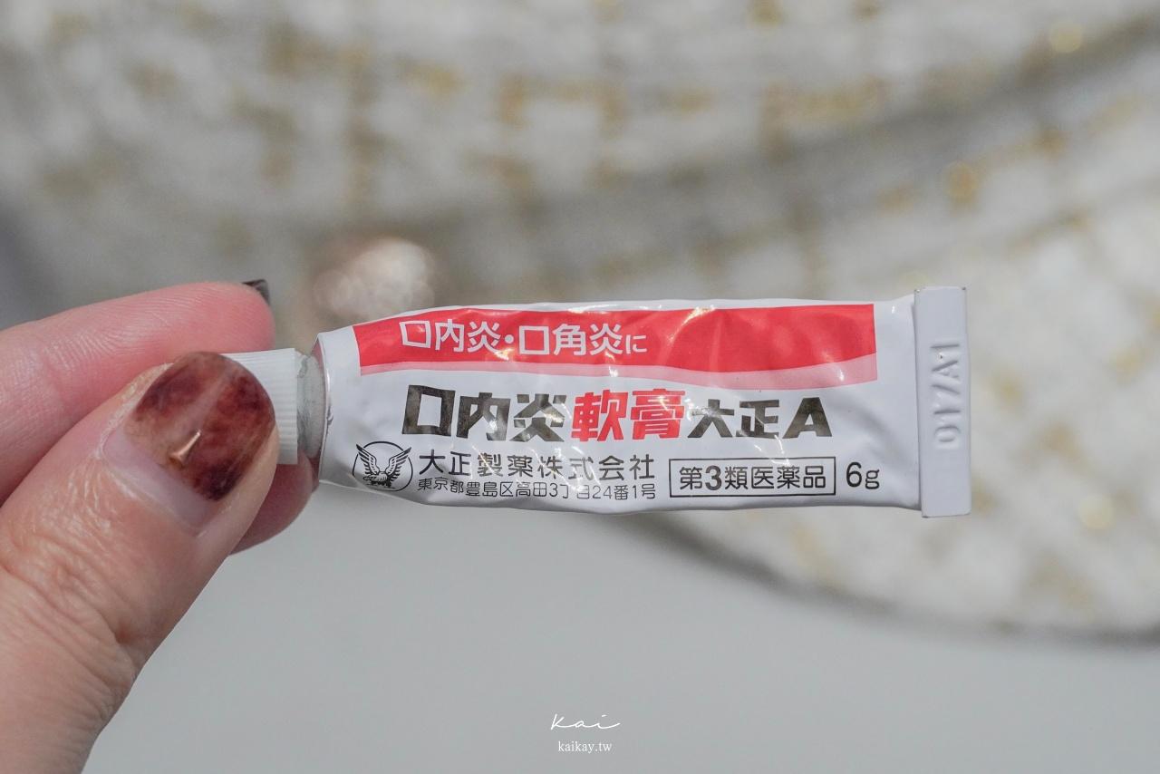 ☆【2021更新】日本藥妝買什麼?私心回購率100%必買清單!!