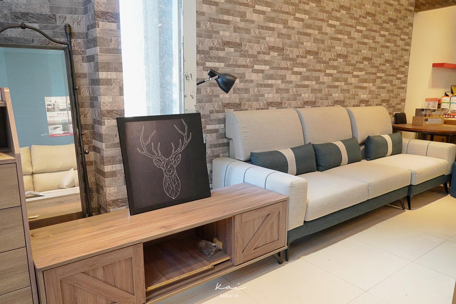 ☆【億家俱-苗栗店】好想住在這裡!未來的客廳、文青房間完美示範