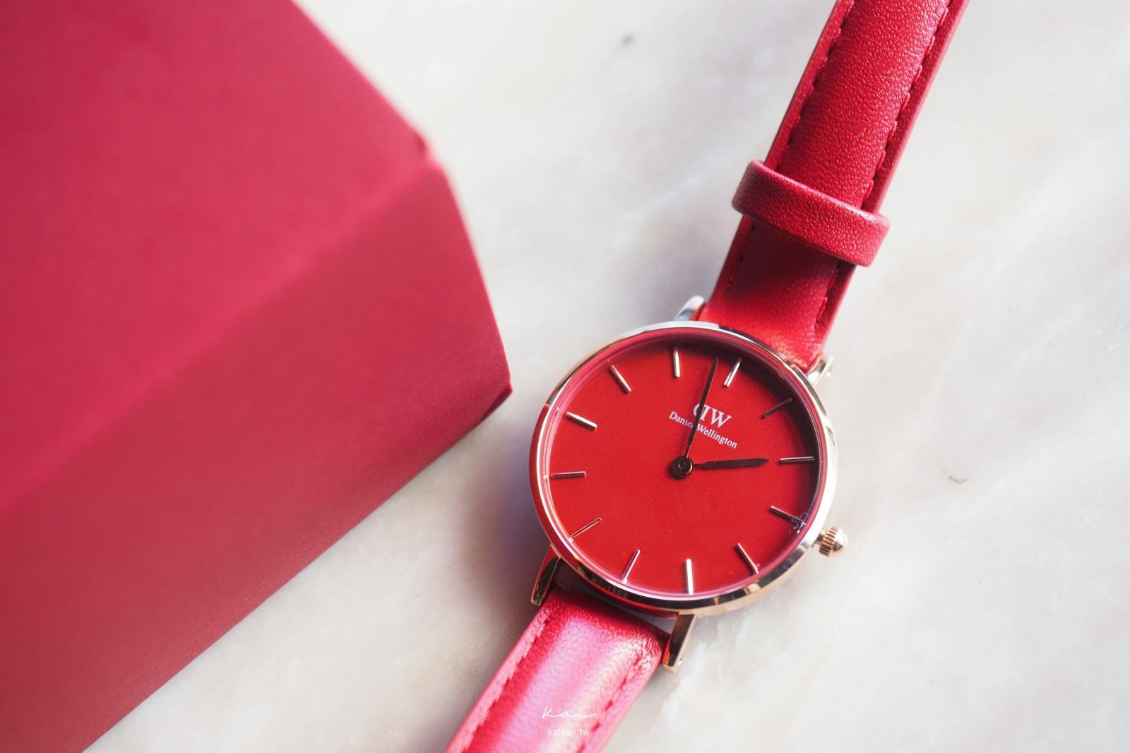 ☆【DW折扣碼】限時限量!Daniel Wellington SUFFOLK Red手錶、首飾。2021折扣碼:kaikay