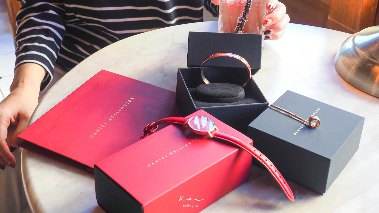 ☆【DW折扣碼】限時限量!Daniel Wellington SUFFOLK Red手錶、首飾。2021折扣碼:kaikay @凱的日本食尚日記