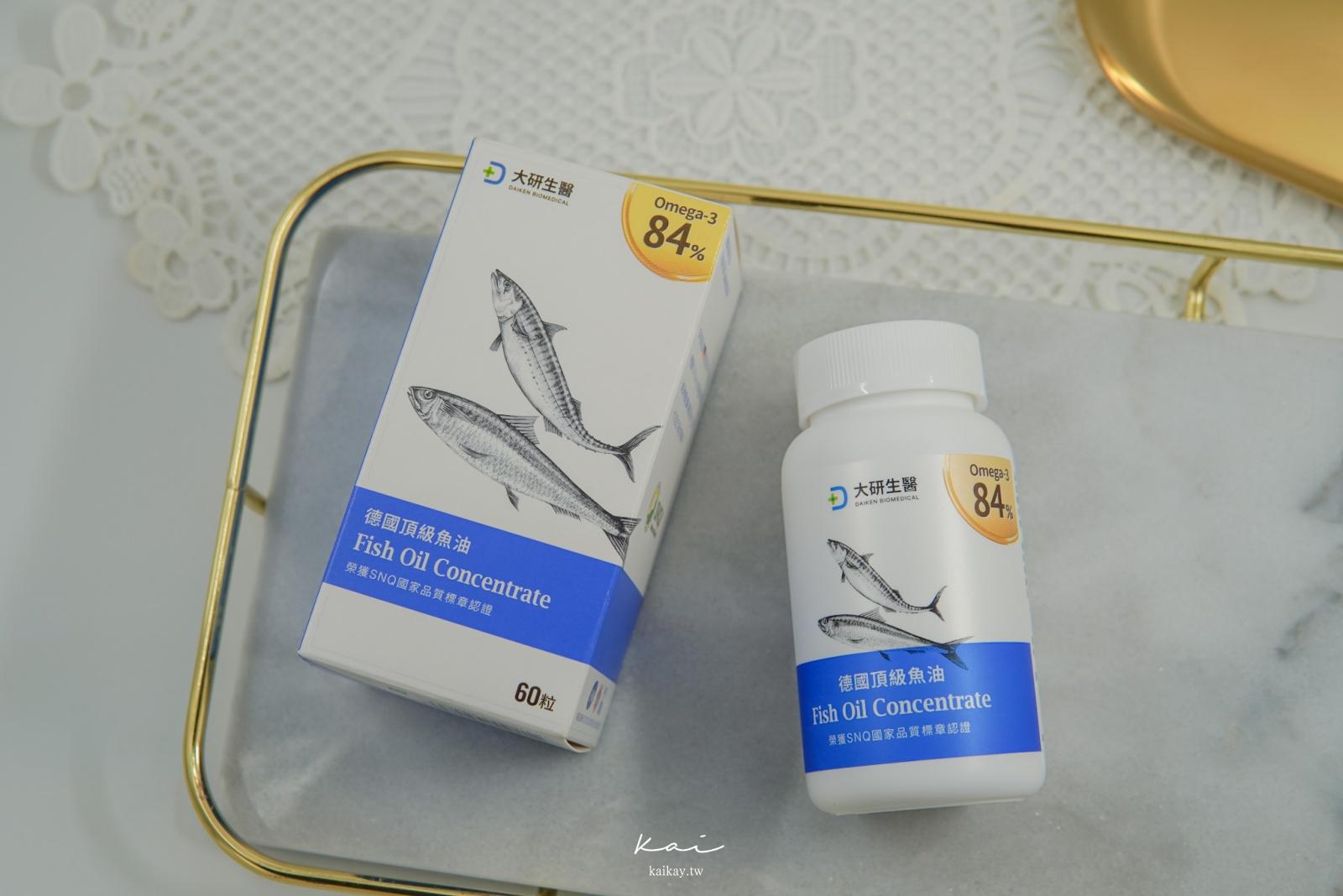 ☆【保養】你選對魚油了嗎?Omega3 84%以上的高純度!大研生醫德國頂級魚油。
