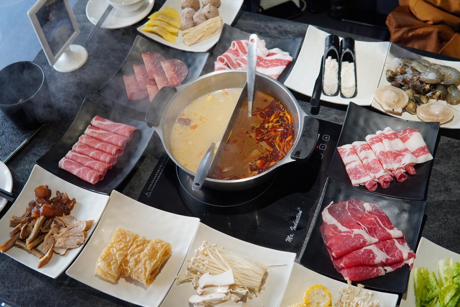 ☆【台北】椒心苑麻辣鍋。$558起安格斯黑牛吃到飽+莫凡彼冰淇淋(訂位 菜單)