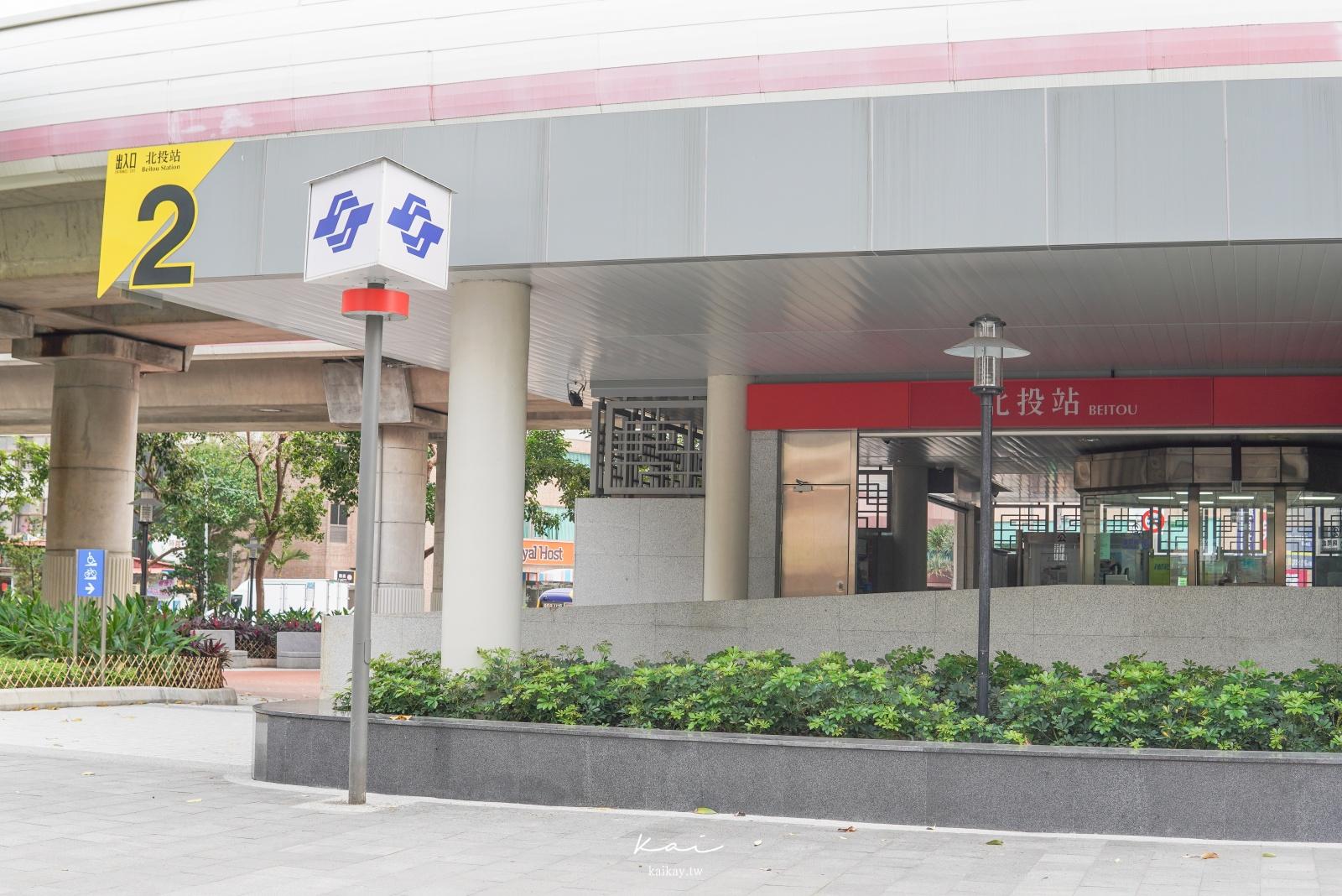 ☆【台北|北投美食】令北投媽媽又愛又罵的晴光紅豆餅