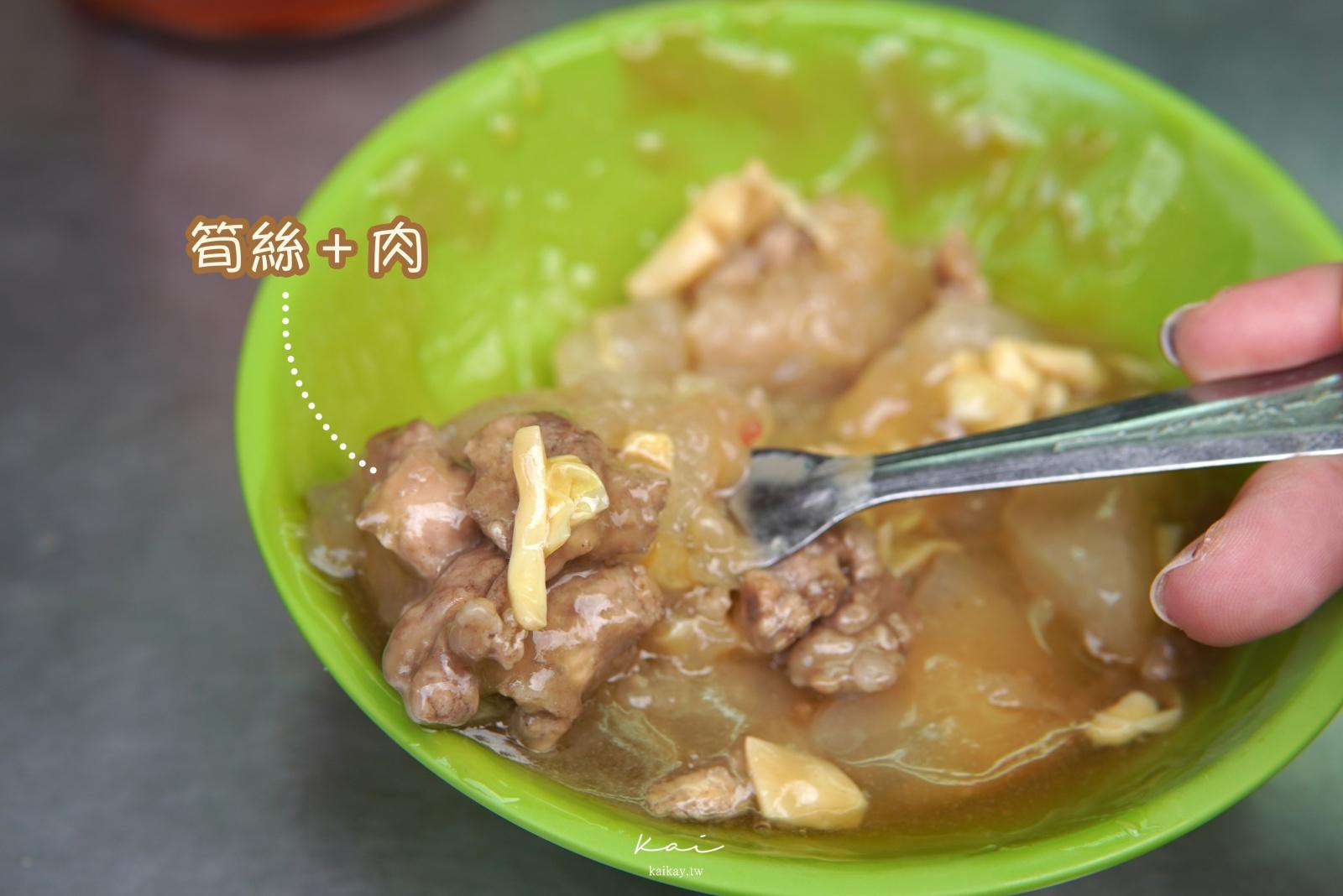 ☆【台北|北投站】在地人這樣點:「全肉、加蒜」。北投嘉義肉圓隱藏版菜單