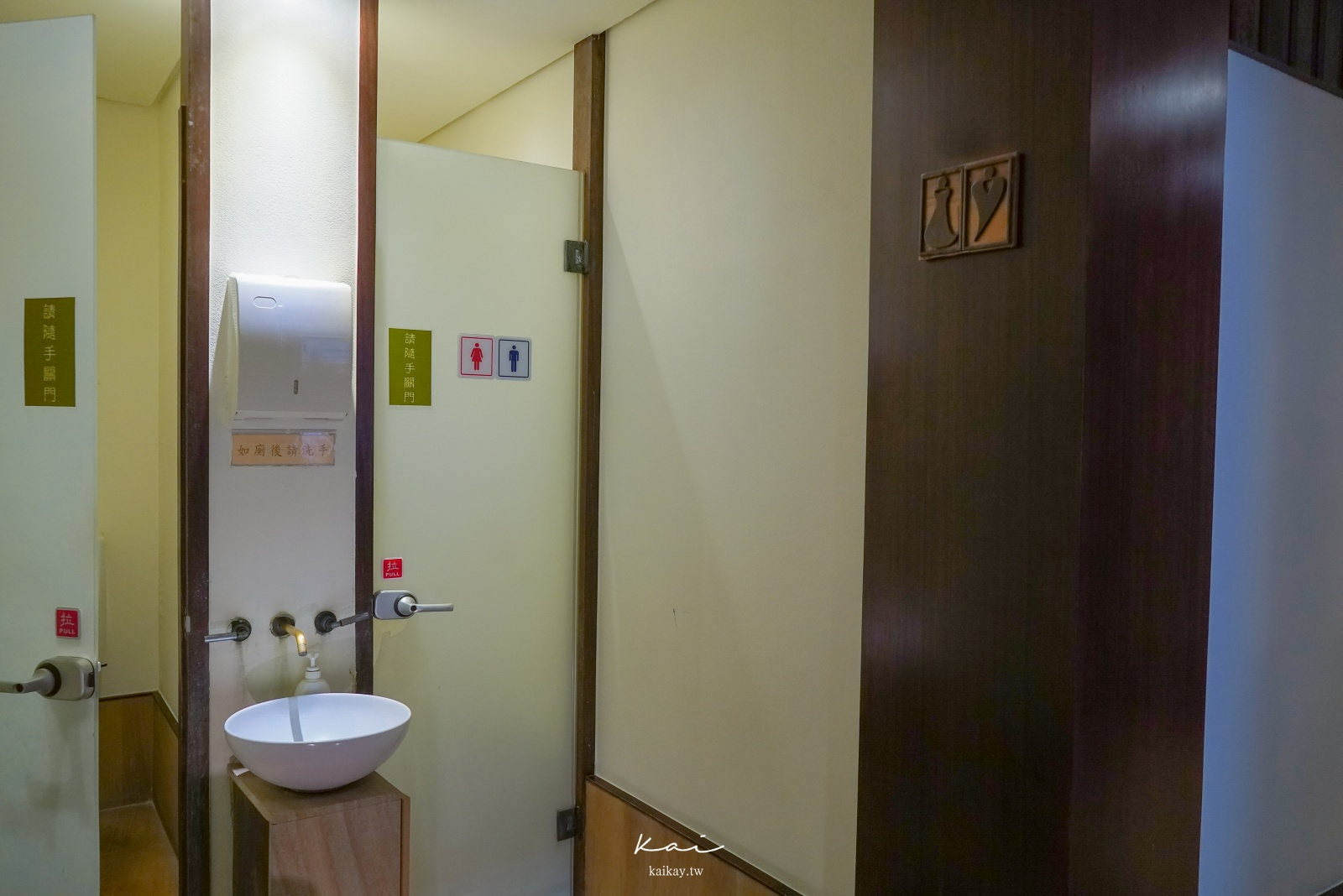 ☆【台北|北投】害羞不敢泡大眾池?來泡乾淨又明亮的雙人湯屋。北投水美溫泉會館