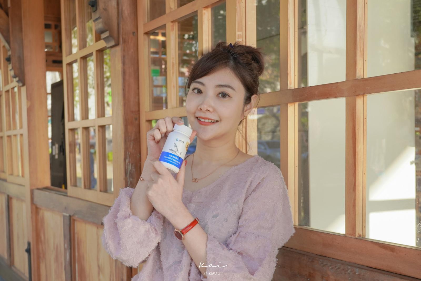 ☆【保養】你選對魚油了嗎?Omega3 84%以上的高純度!大研生醫德國頂級魚油。 @凱的日本食尚日記