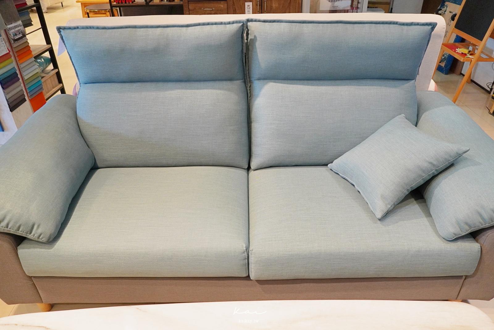 ☆【億家俱-新竹店】就像回到自己家中的輕鬆舒適。試坐、挑選沙發完全零壓力