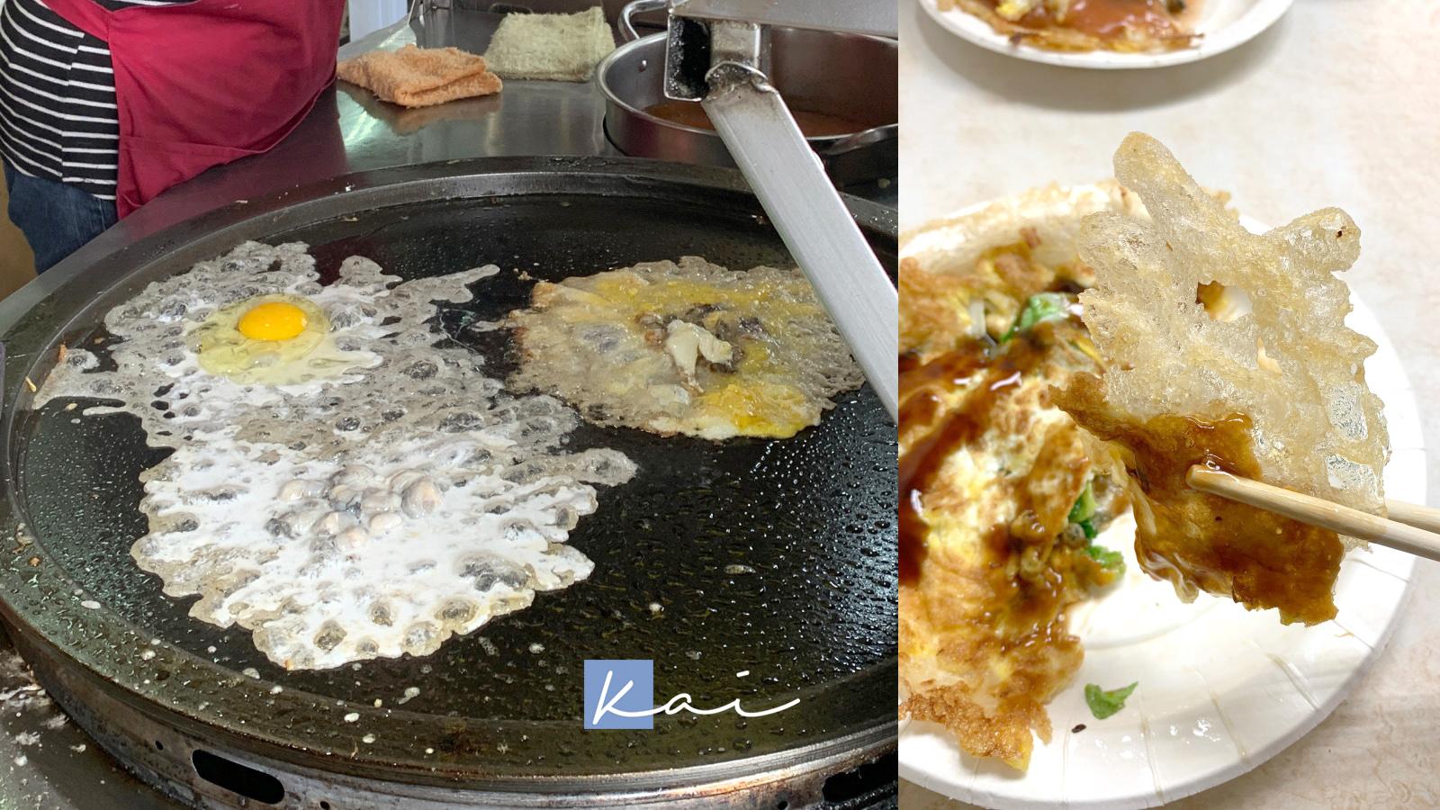 延伸閱讀:☆【台北|北投】最愛冰花脆皮「雙蛋煎」。阿宗蚵仔煎、甜不辣
