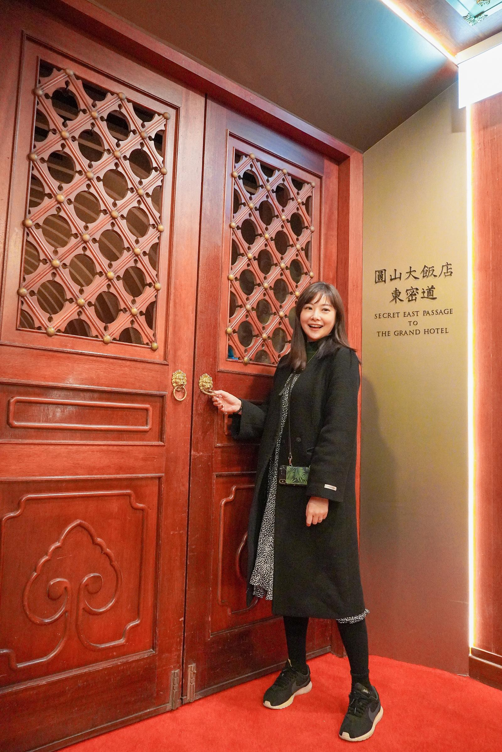 ☆【台北|圓山】五十年未公開最新秘道、總統國宴級大餐。圓山大飯店新玩法大解密