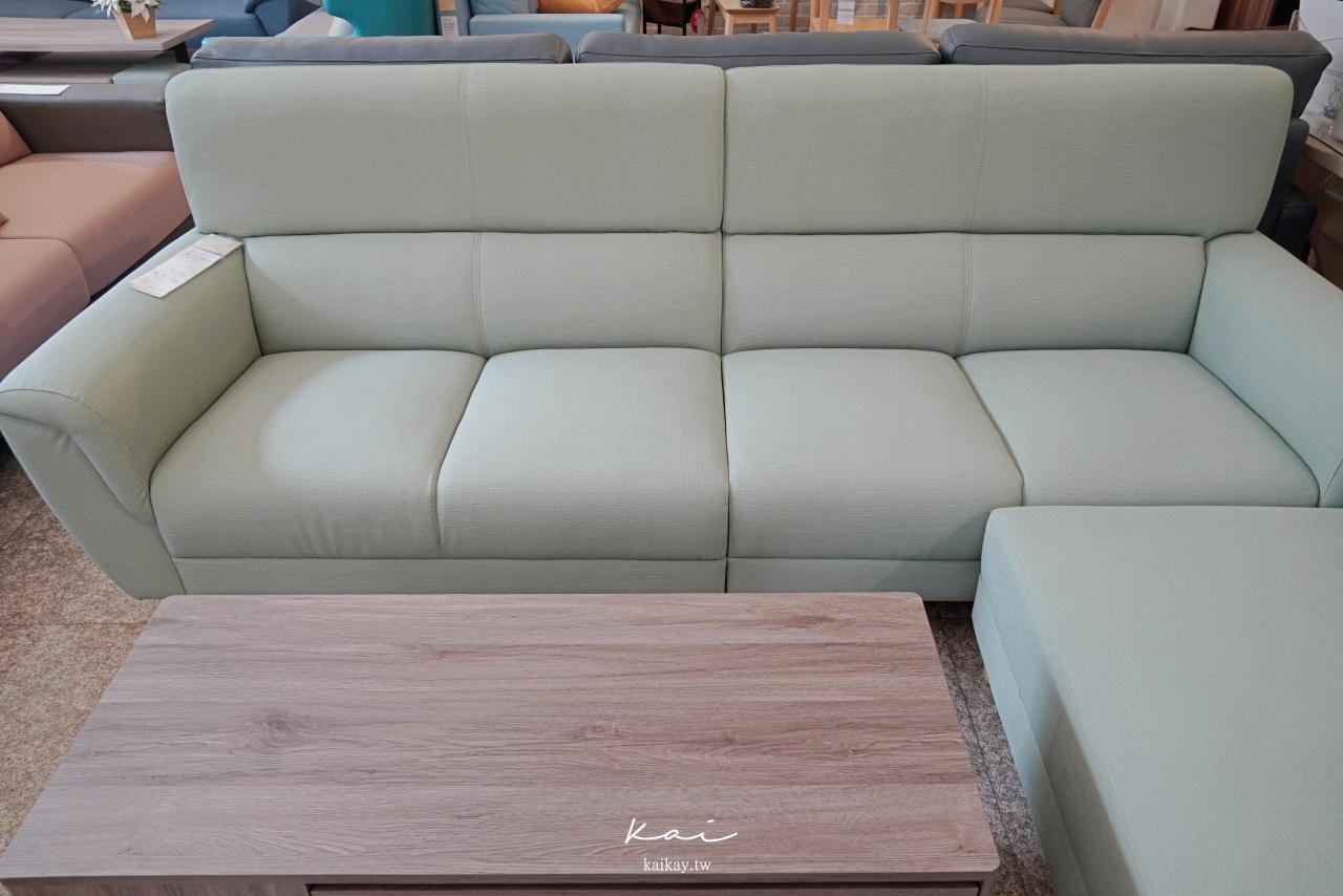 ☆【億家俱-桃園店】快瘋了~每個沙發都想買!桃園家具就來這裡挑