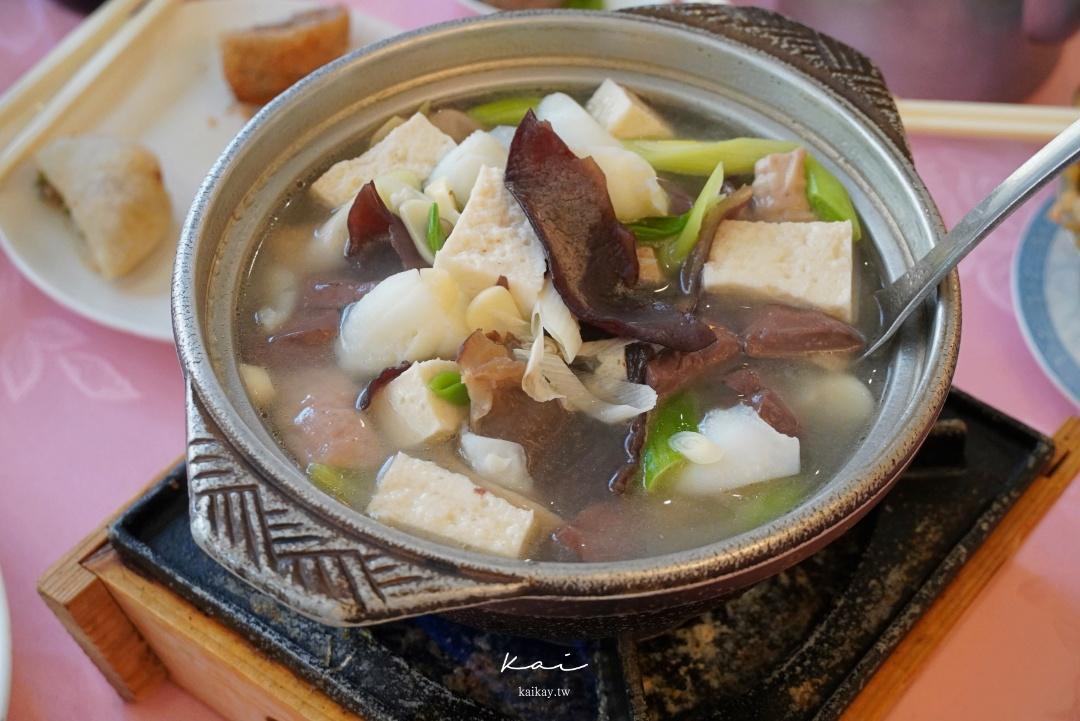 ☆【台北|南京復興】飲茶就是要蒸籠推車!兄弟飯店梅花廳港式飲茶(菜單、訂位)